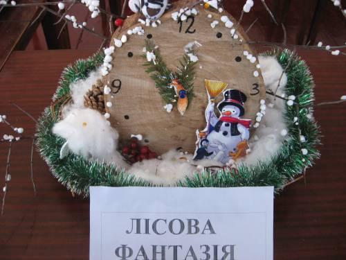 Районний конкурс новорічна